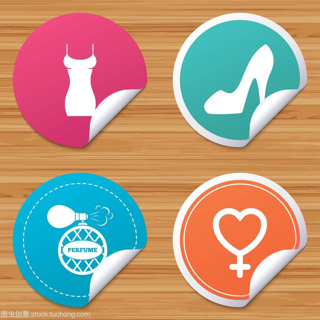 香水妇女服饰。性感鞋图标。奶油性感美女标志图片