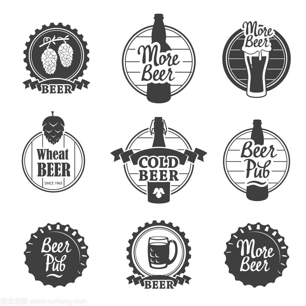 矢量图和标志标签顺序和图纸。简单玻璃符号、cad酒吧图与框啤酒绘制图片