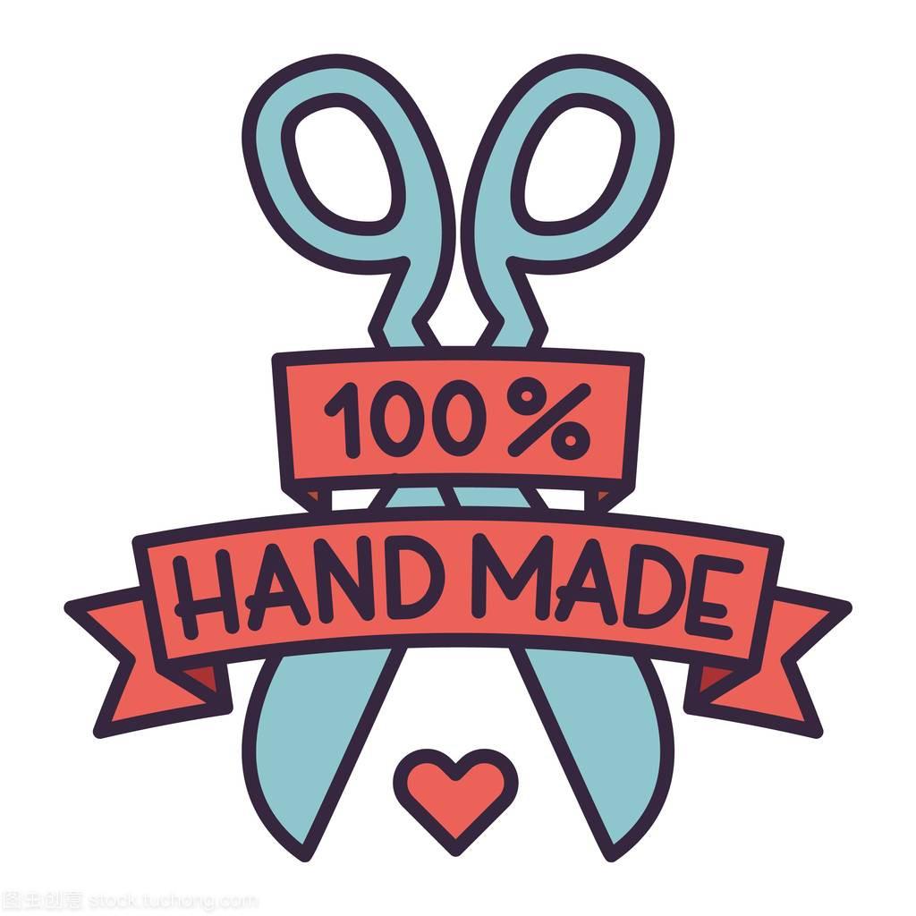 刺绣标志出纳矢量徽章手工教程操实图片