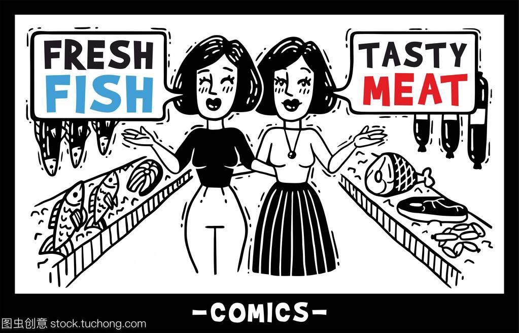 双胞胎在鱼类v鱼类肉类和商店的漫画可免费漫画茵图片