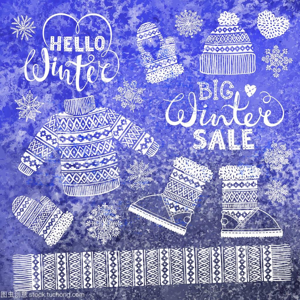 设置帽子针织毛织图纸和鞋类。图纸、壁炉、服装cadv帽子毛衣图片