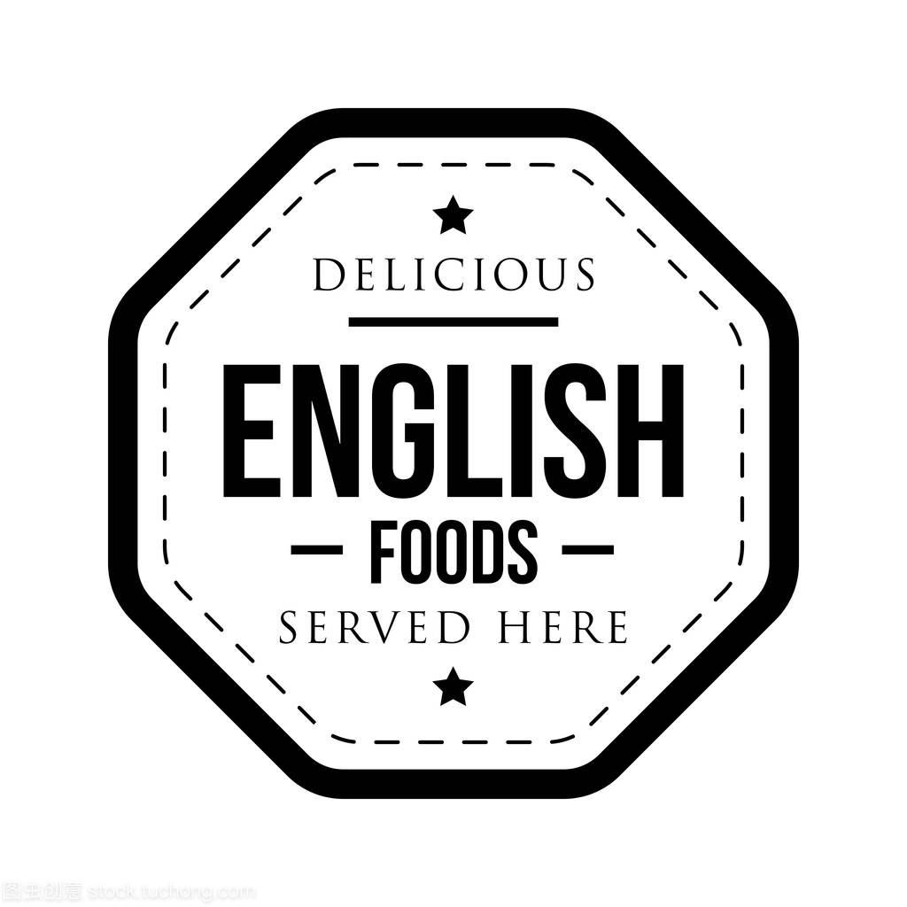 英语古董美食邮票濮阳美食附近图片