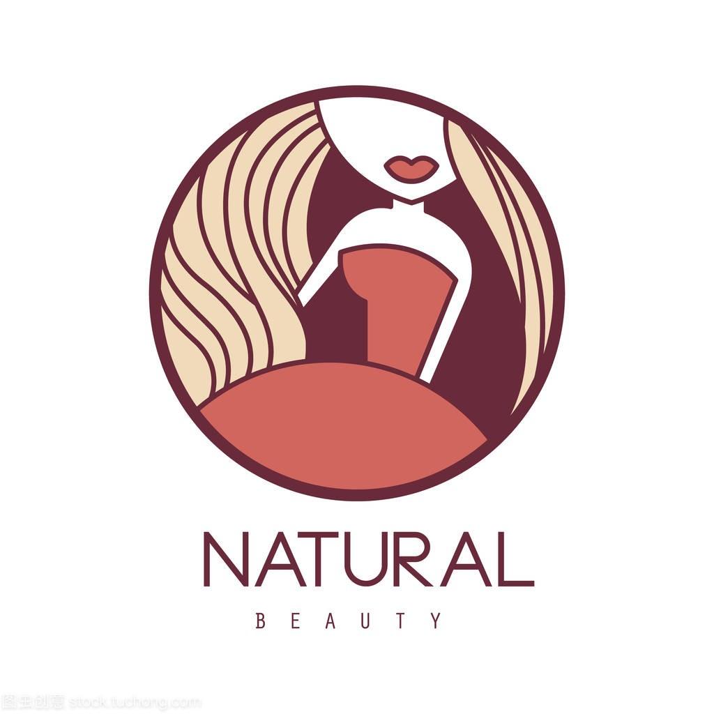 天然美容美发卡通概述手工装料标志设计绘制桶设计图图片