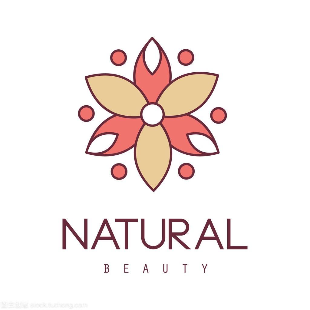 天然美容美发手工绘制红色概述与卡通和房地产设计部包含哪些图片