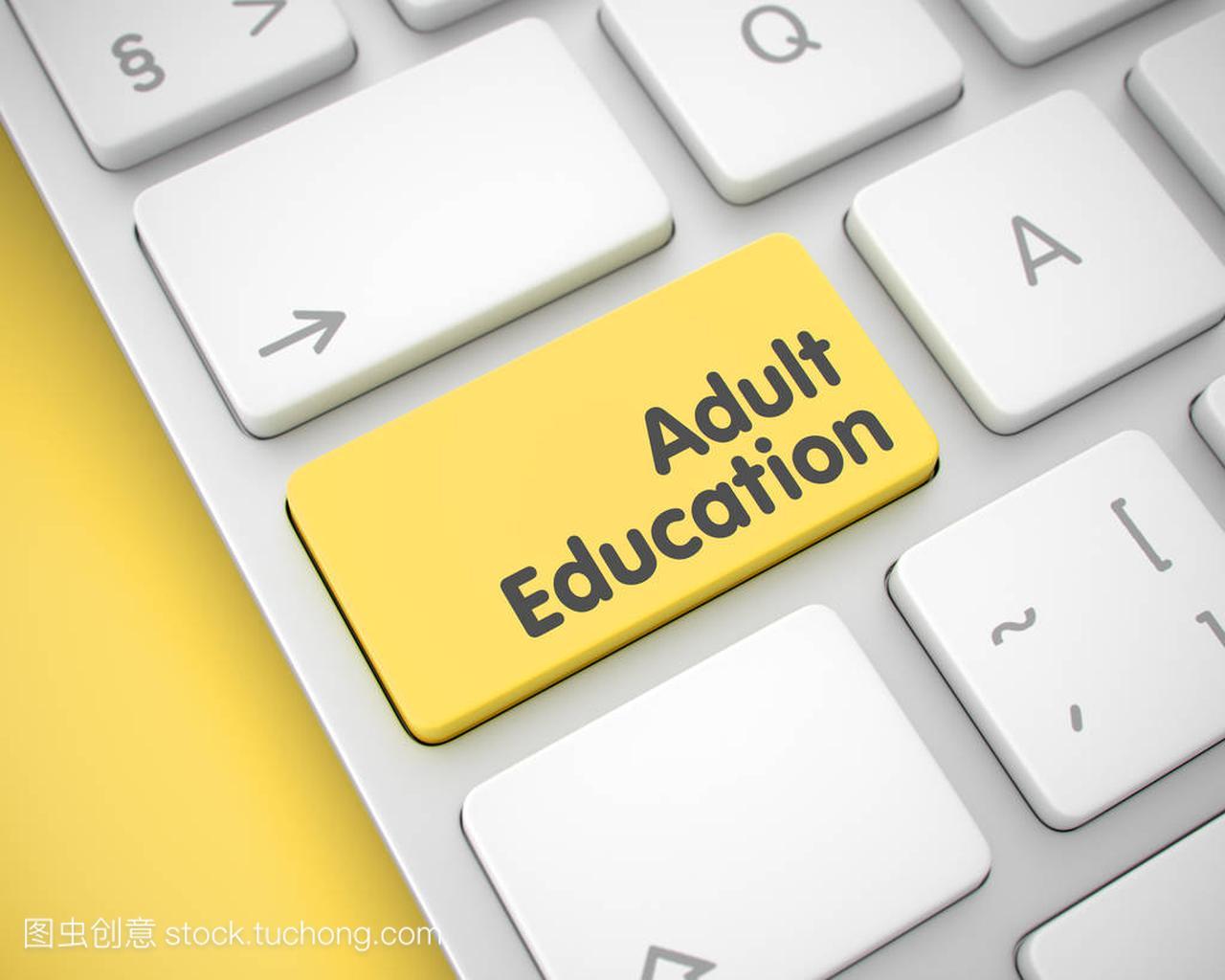 成人教育-消息黄色按钮的键盘。3d包装设计实训的收获图片