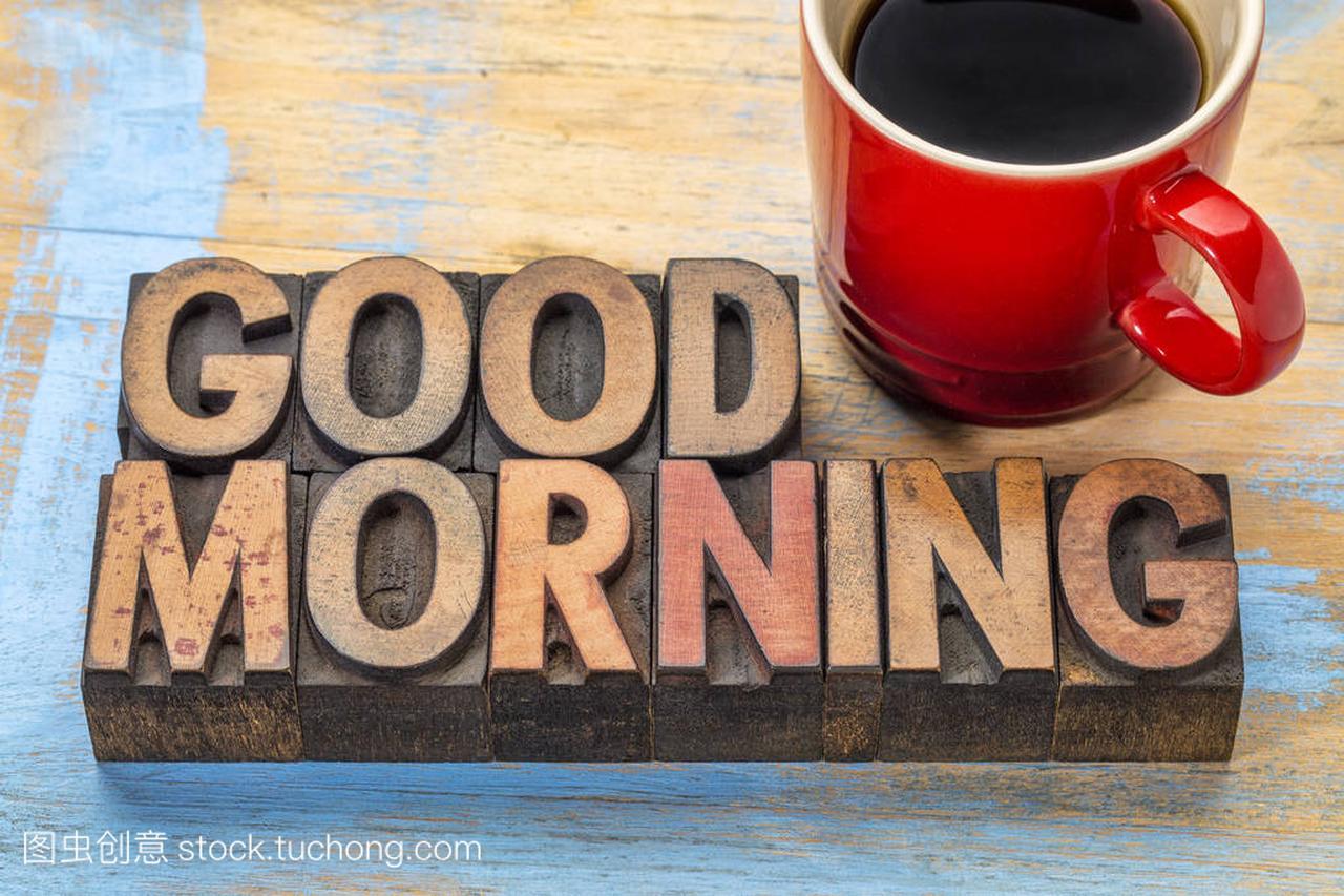 在木型女生早上好可以咖啡去快吗理发剪图片