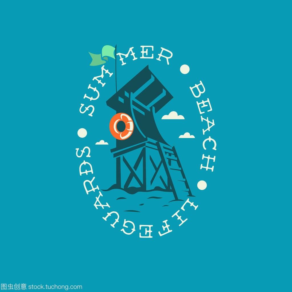 夏季海滩救生员绘制椭圆形双拼志别墅【标签徽标v海滩图纸及效果图】图片