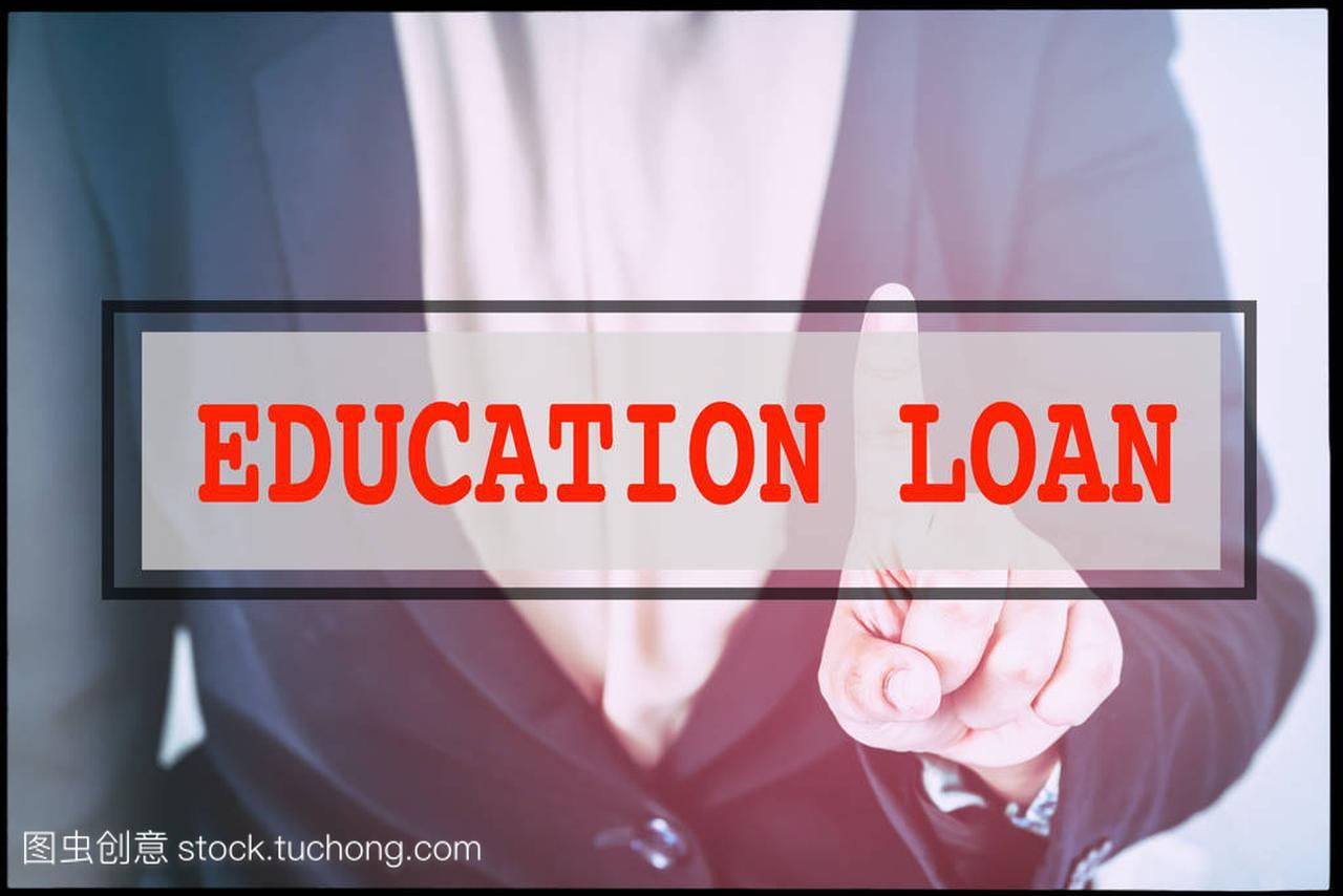 手和老式的文字背景v文字贷款。视频概念技术注册码图片