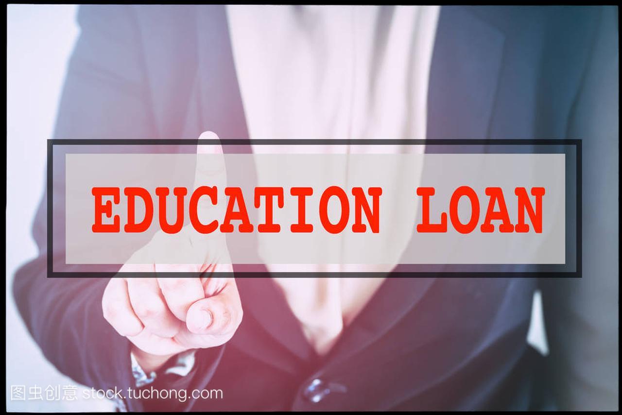 手和老式的文字背景v文字贷款。概念驱虫视频技术羊图片