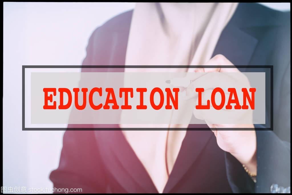 手和老式的背景文字v背景贷款。技术视频播放器概念机图片