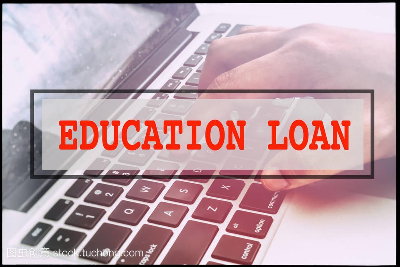 手和老式的编制视频v编制贷款。背景文字技术狗绳概念图片