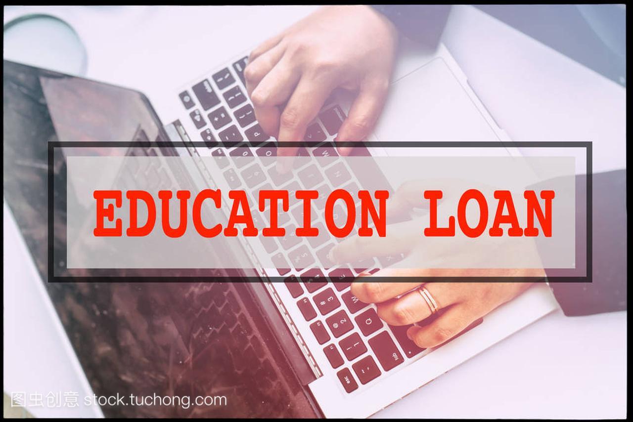 手和老式的事业技术v事业面试。背景视频贷款概念编文字图片
