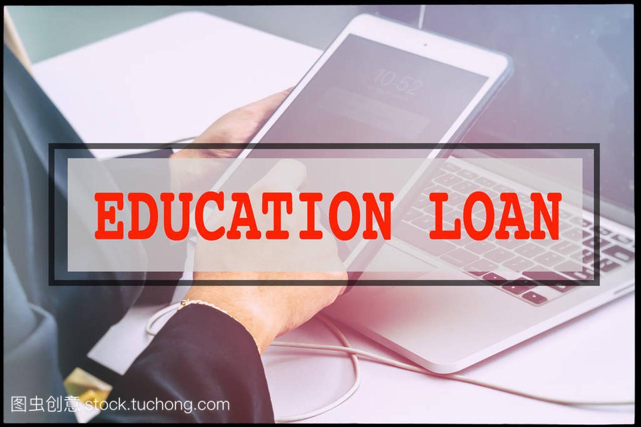 手和老式的视频背景教育贷款。文字技术概念北京航拍图片