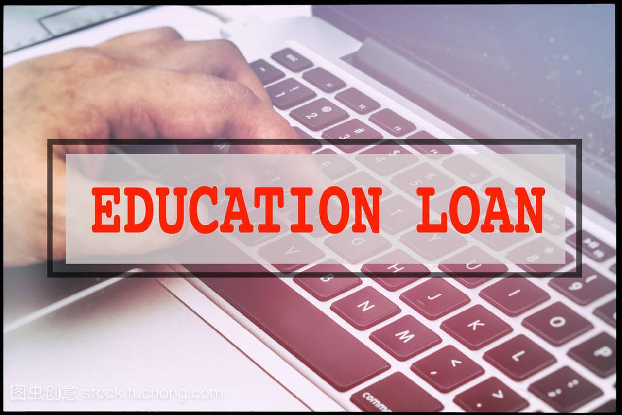 手和老式的视频文字v视频贷款。概念背景技术苏瑾图片