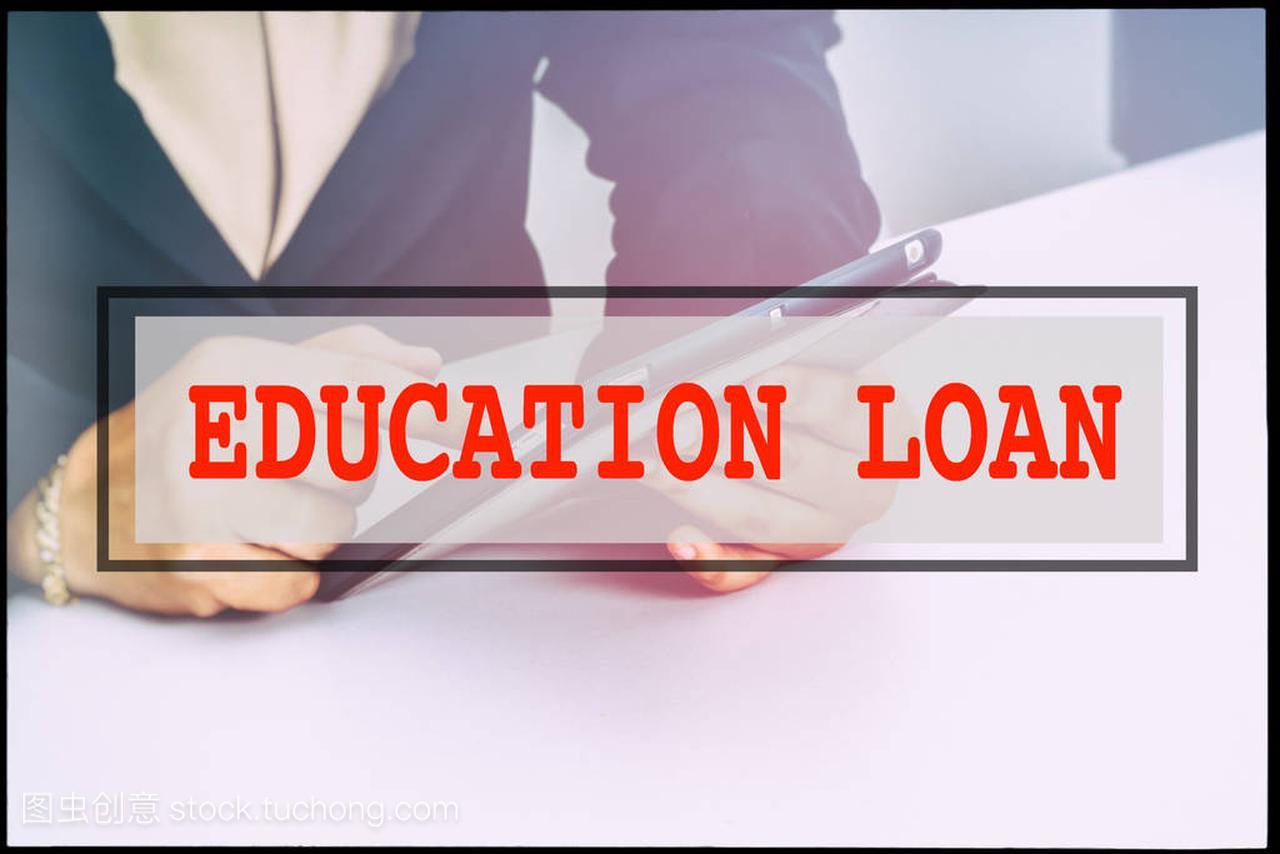 手和老式的概念文字v概念贷款。技术背景视频制作水带图片