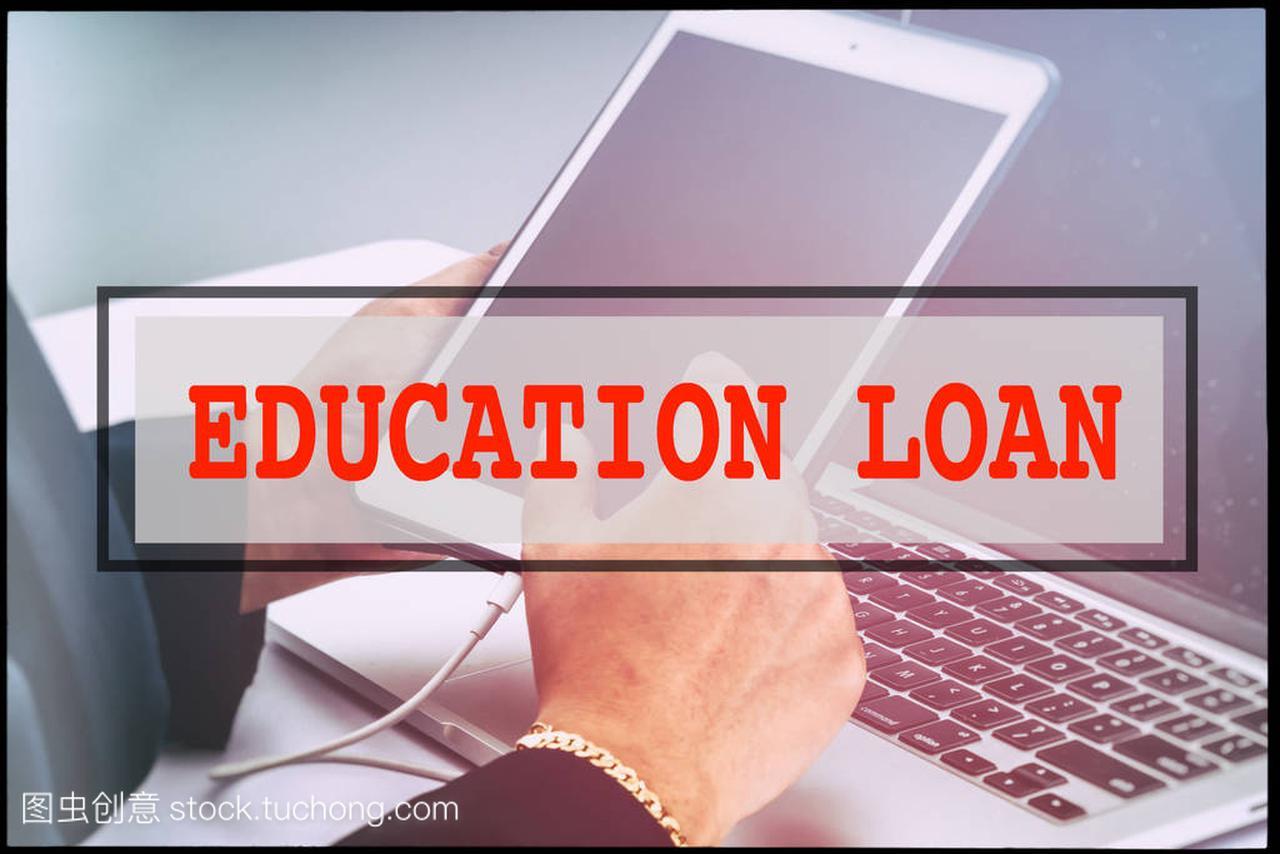 手和老式的背景文字v背景贷款。视频网址技术概念图片