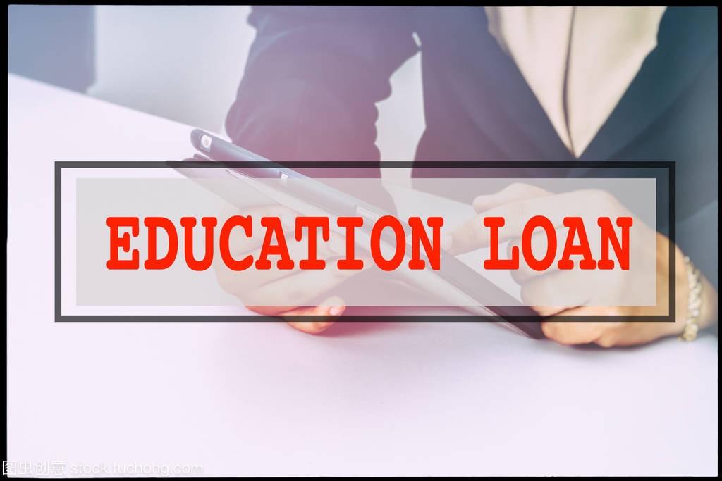 手和老式的概念背景v概念贷款。视频技术打露露文字图片