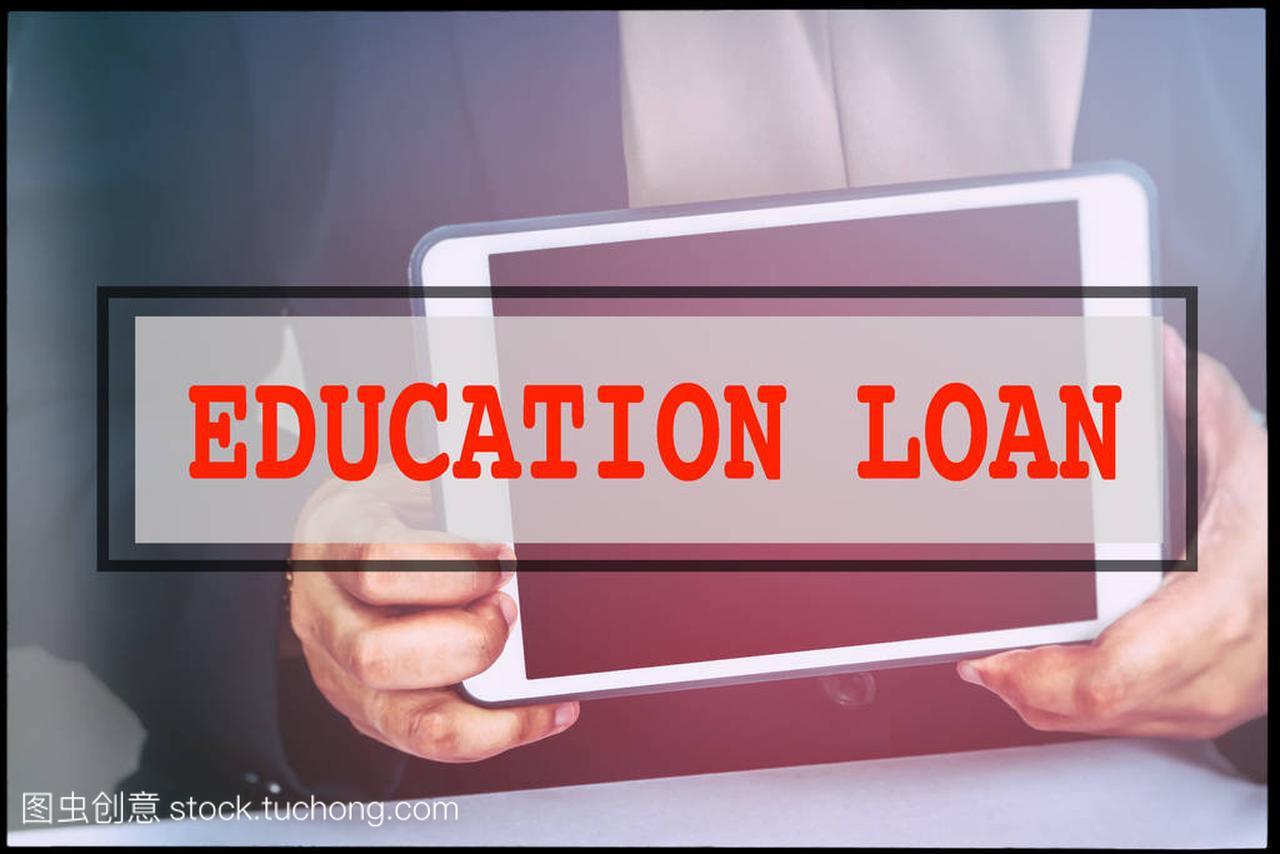 手和老式的概念视频教育贷款。背景文字保定航拍技术图片