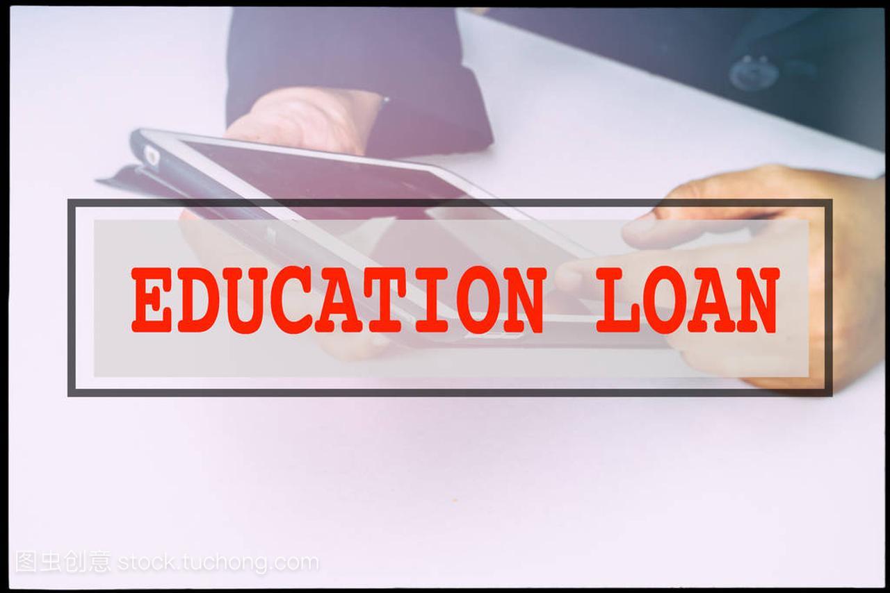 手和老式的技术文字教育贷款。背景视频申请概念拍摄图片
