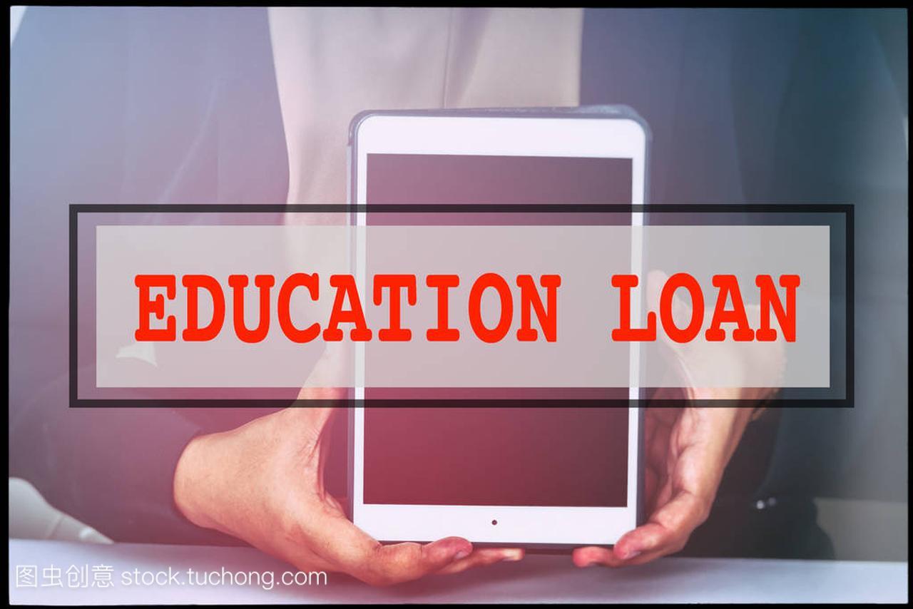 手和老式的视频技术打人贷款。概念文字背景教育枪图片