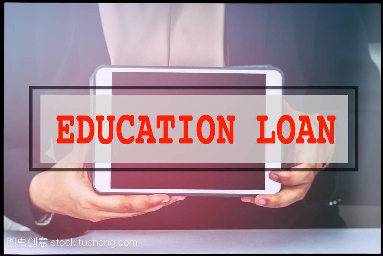 手和老式的流程视频教育贷款。技术文字短背景概念制作图片