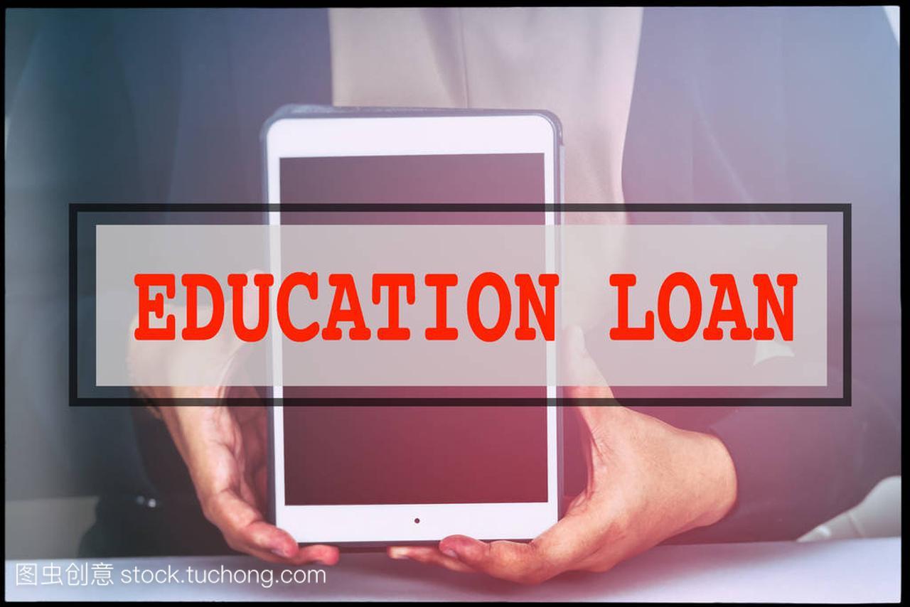 手和老式的概念背景v概念贷款。文字视频改装技术汽车音响图片