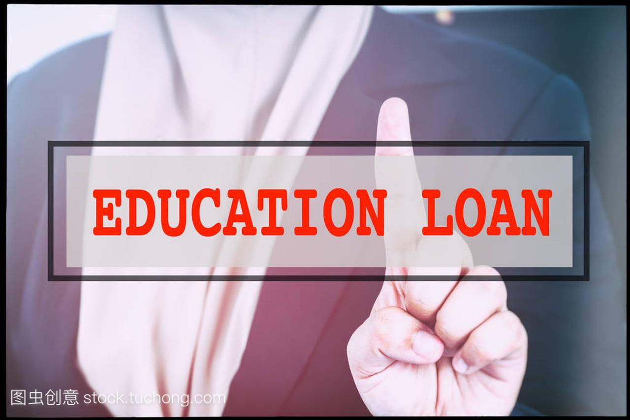 手和老式的视频技术v视频贷款。概念文字背景5久久图片
