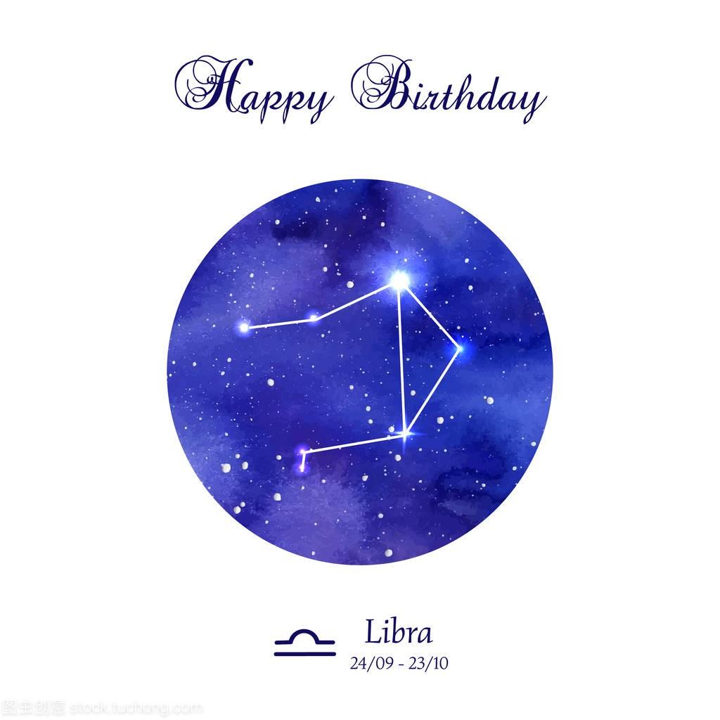 祝你生日a生日贺卡双子座在天上的特点图片