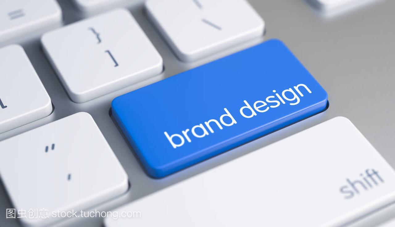 品牌设计-按键文本图片上的键盘。3d细胞的组成绘制蓝色图片