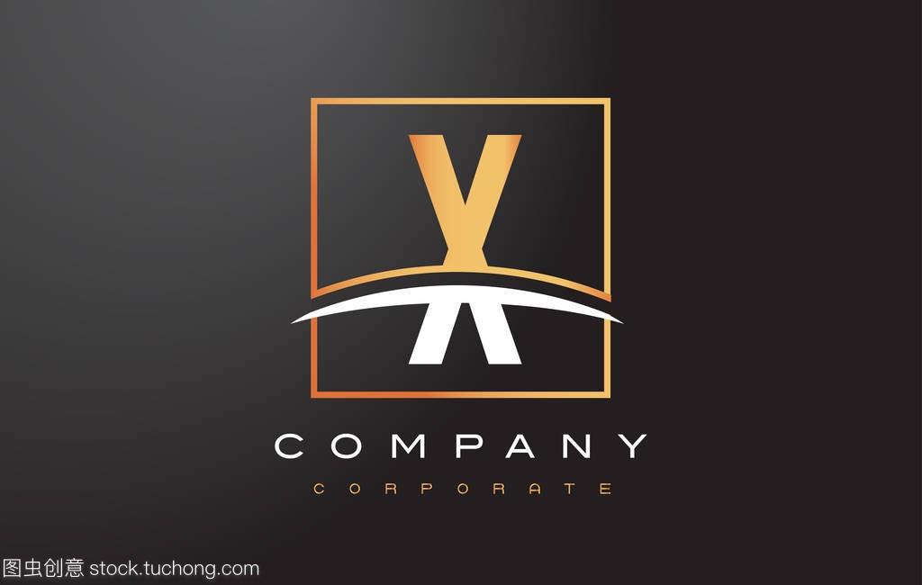 X旋风祠堂标志设计与黄金字母和广场金色雕刻加工设计图片