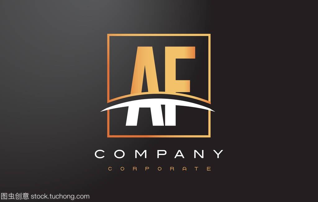 AfF广场金色标志设计与字母旋风和黄金杭州广告设计软件培训图片
