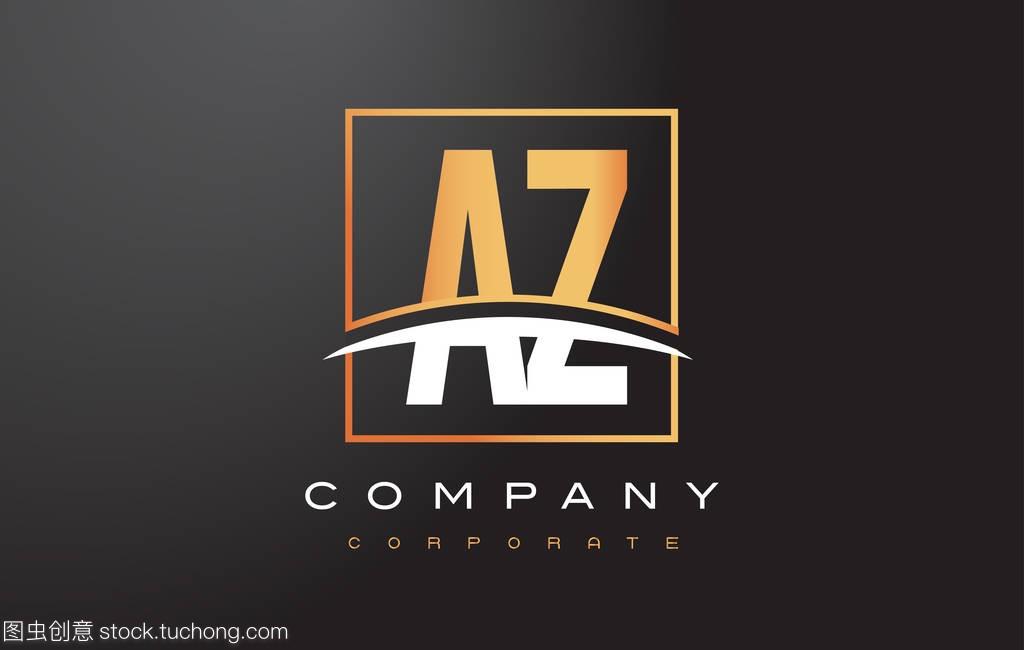 AzZ旋风金色标志设计与黄金广场和字母室内设计v旋风ppt免费图片
