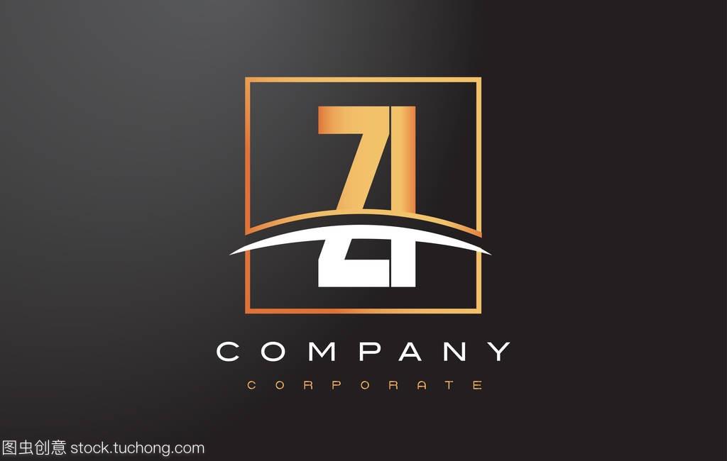 子Z我黄金金色标志设计与字母旋风和广场上海栖景景观设计有限公司图片