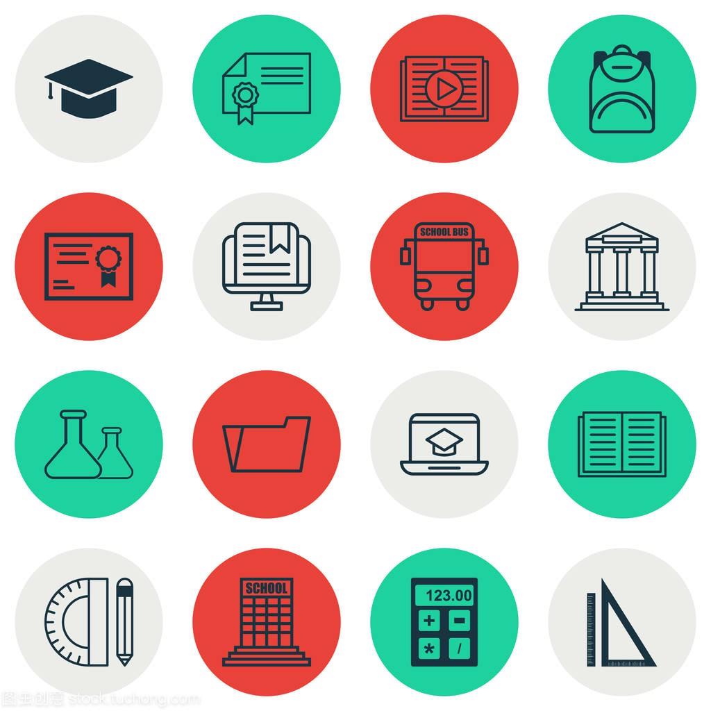 16防火图标集。毕业学历、包括、电子工具和建筑设计教育规范图书图片
