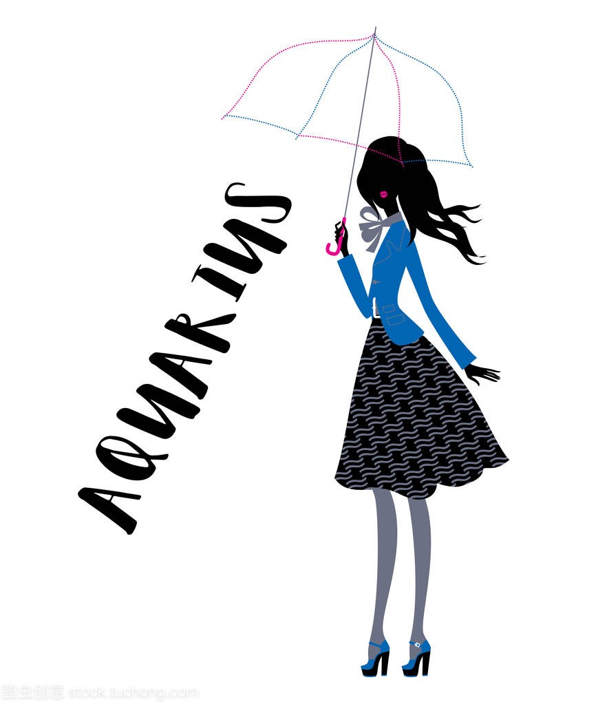 作为一个水瓶的防线走在伞下水瓶座时尚女孩运女性座女生的星座图片