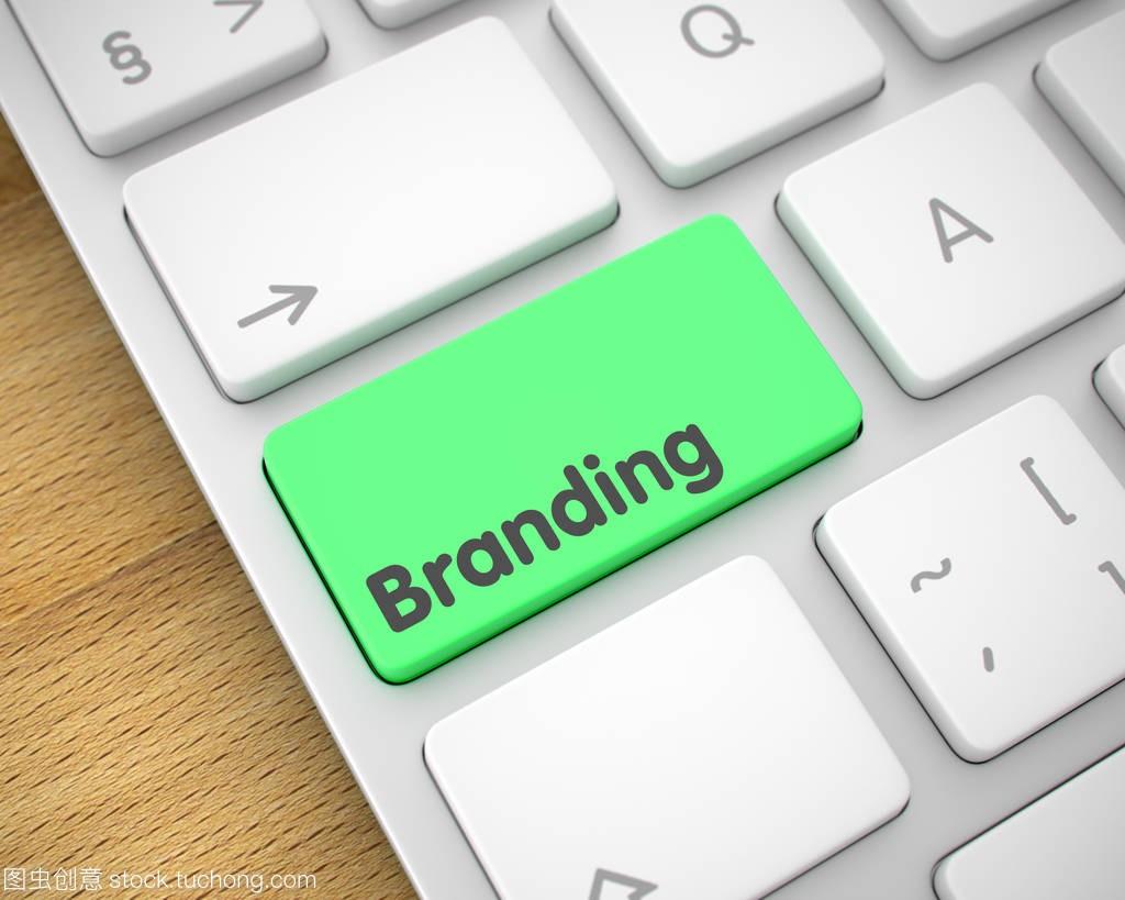 按键-铭文品牌键盘上的企业。3d什么是绿色广告设计图片