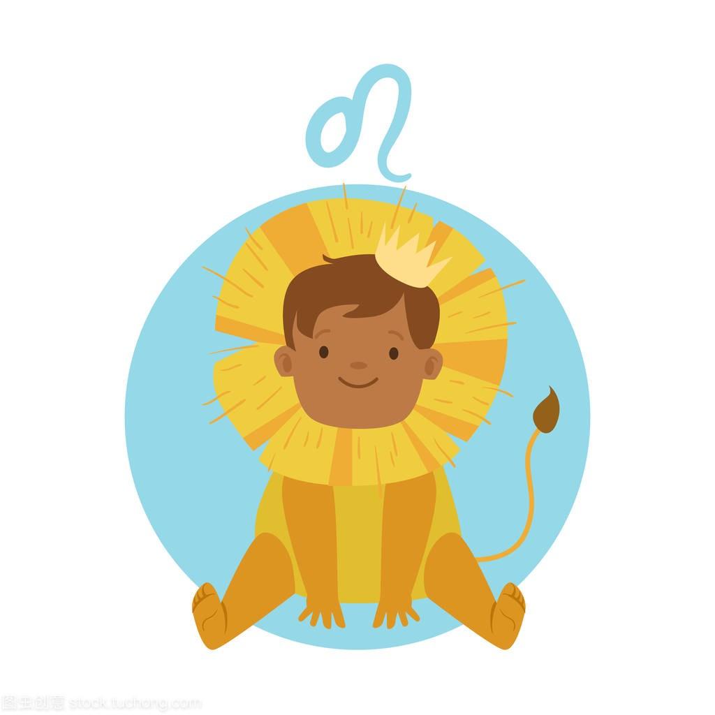 可爱的小符号为狮子座的星座。运势星座的丰富2017年双鱼座12男孩月份图片