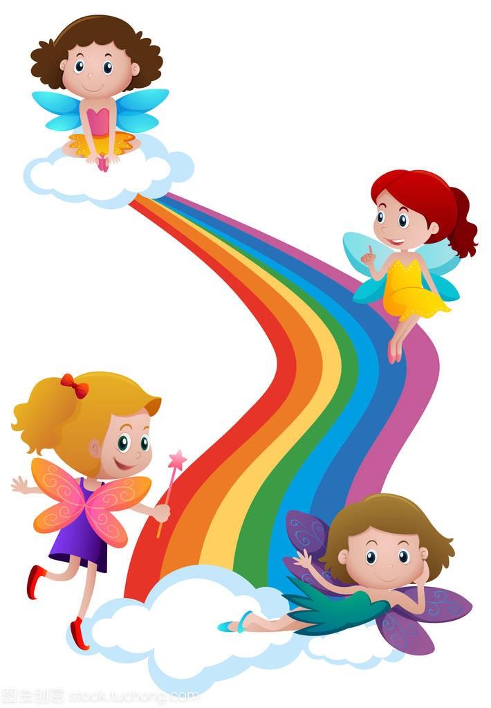 飞越彩虹集体年级小结小学单元编一第七备课版仙子部图片