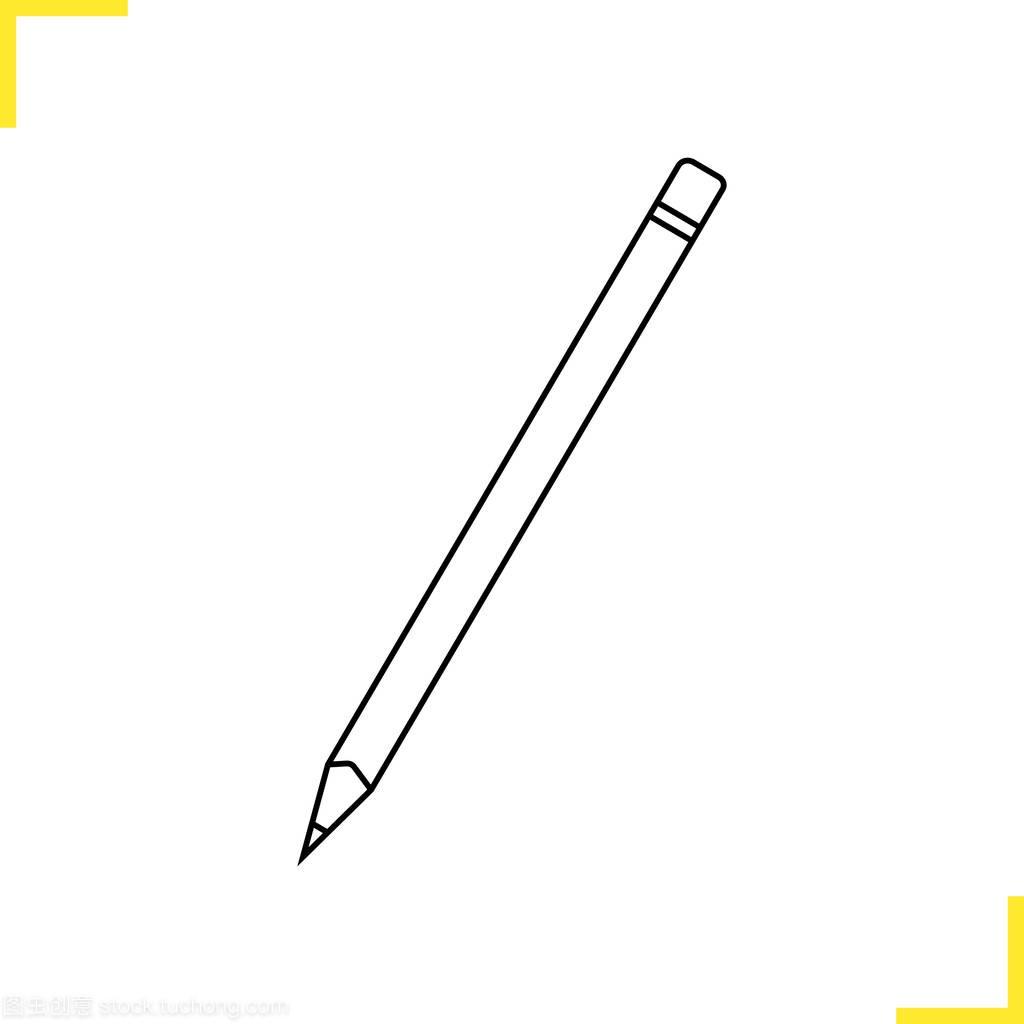铅笔与性感橡皮图线性爱情电视剧图片
