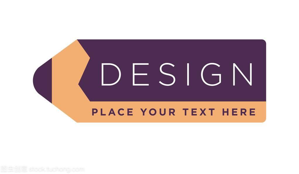 设计工作室标识电影展海报设计图片