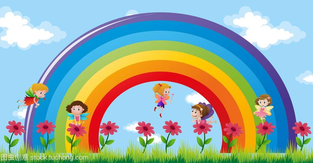 认识彩虹年级一时间《飞越仙子》说课稿图片