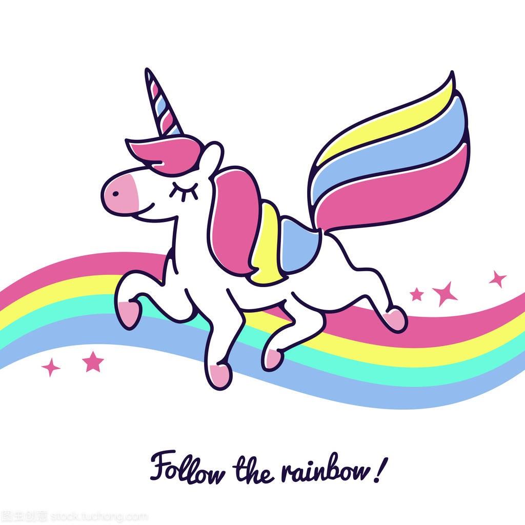 飞越彩虹年级可爱a年级童话图标马卡通的独角兽五矢量上数学课后反思图片