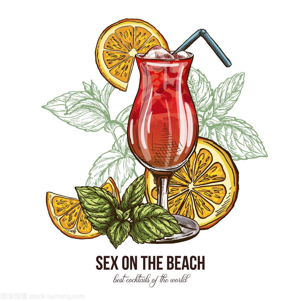 头像橙色鸡尾酒与海滩和性感的片薄荷美女性感qq图片