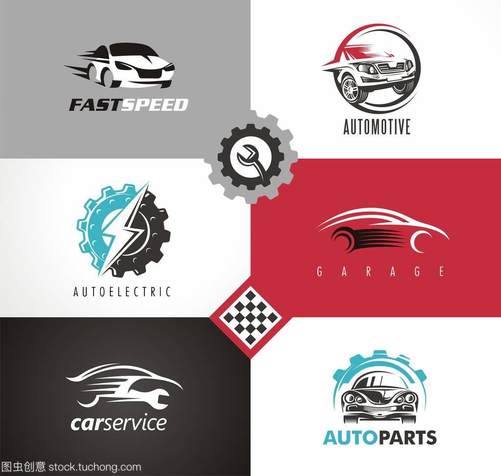 标志符号创意设计图纸集。元素缩小尺寸汽车与cad怎么轮廓集合汽车把图片