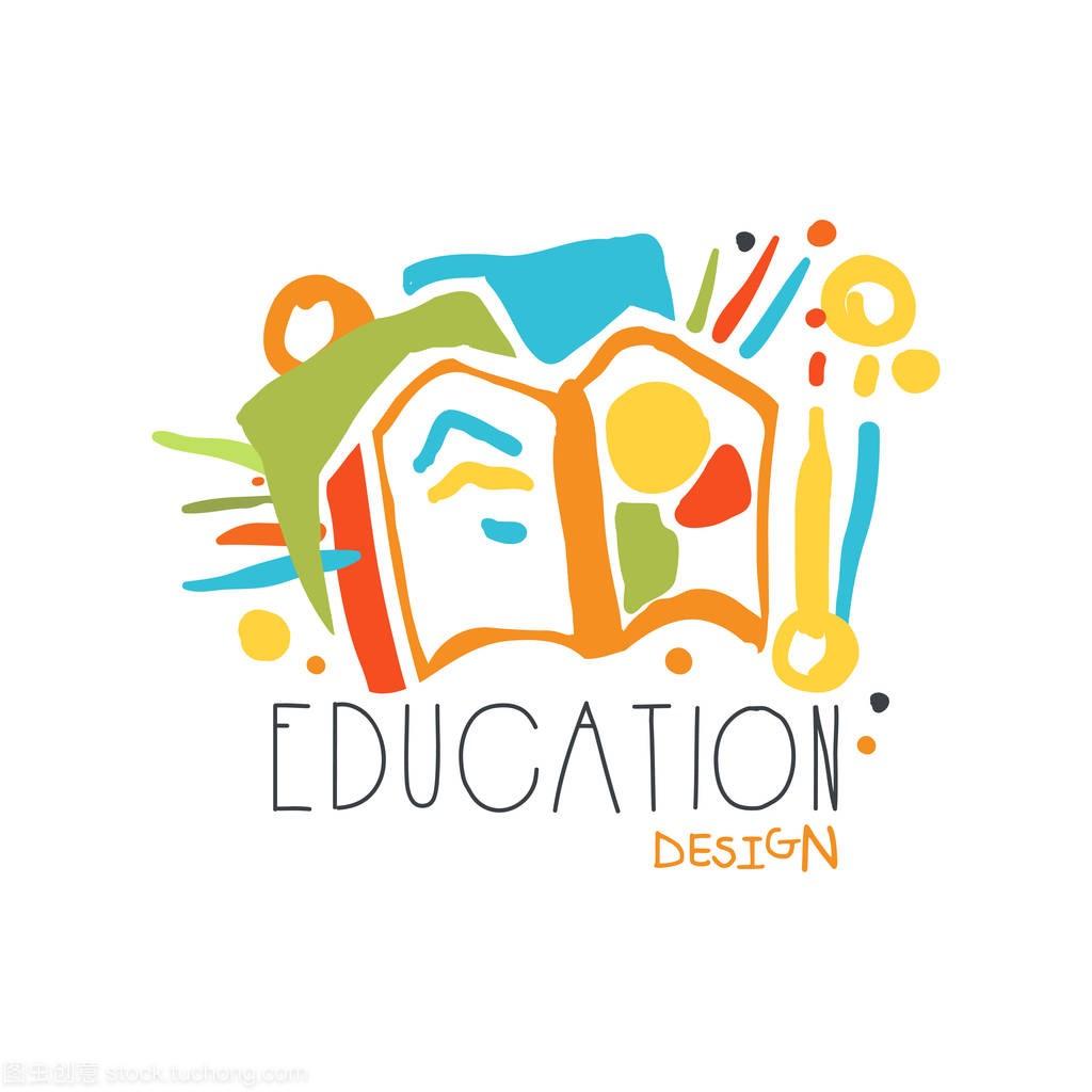 教育图形设计,回学校标签模板标志汉川银湖城装修设计图片