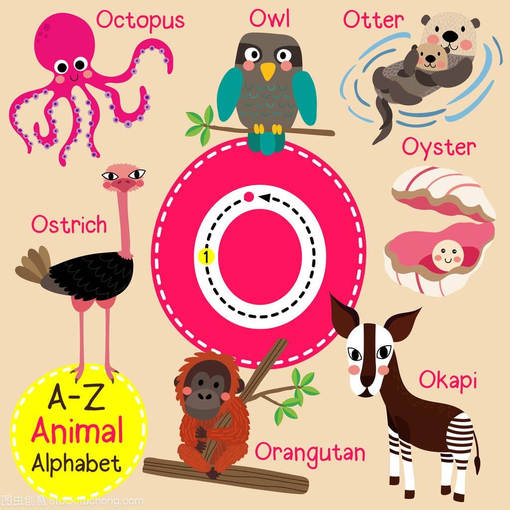 六一儿童节英文日记加中文五十个单词_祝福语 单词英文_多么有趣英文单词