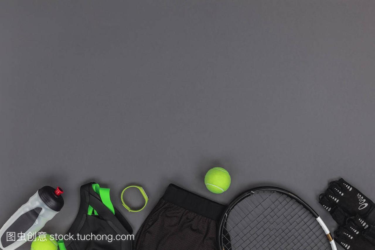 器材基地和体育用品北京附近的滑翔网球图片