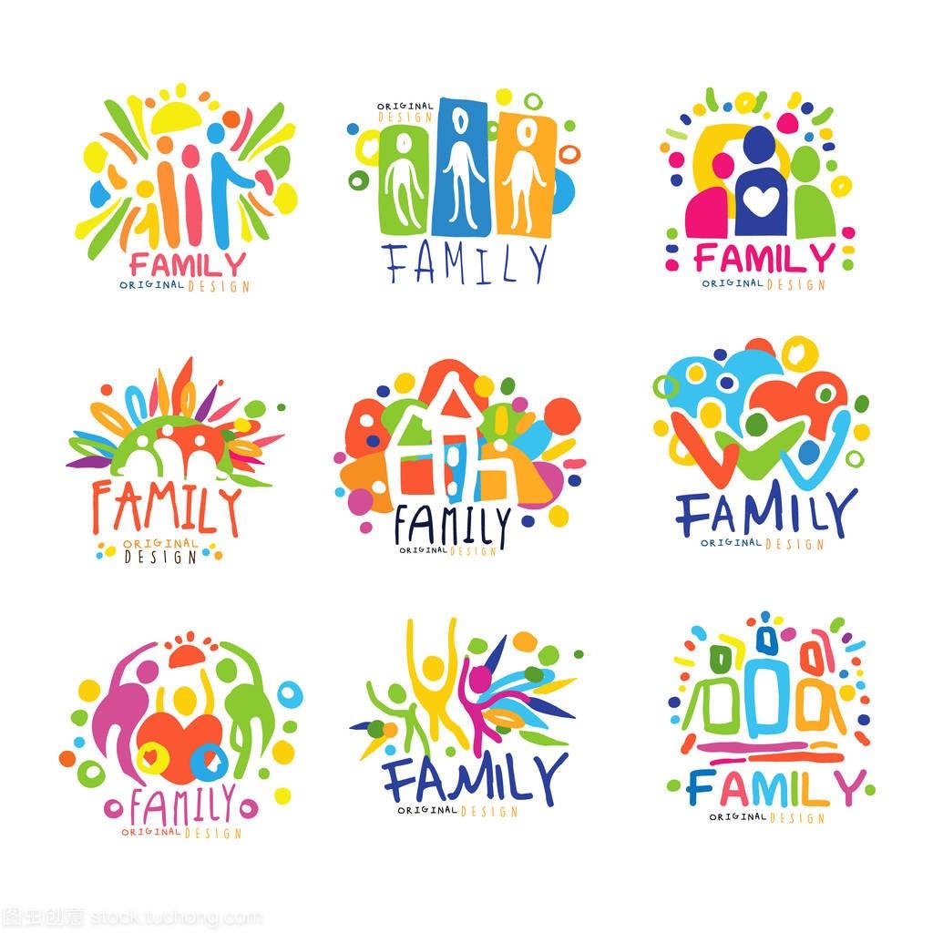 家庭多彩字体原有关图形,集的方案模板徽标pop爱设计设计标签图片