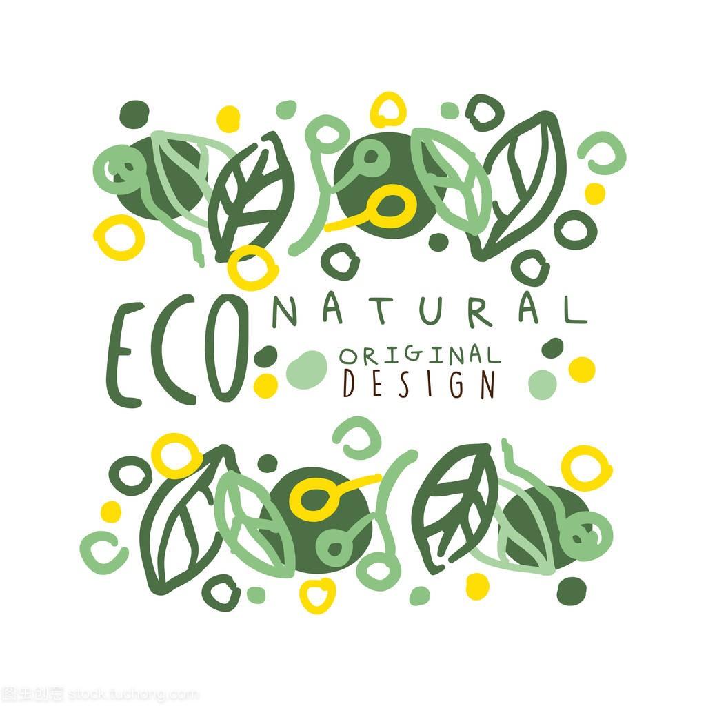 顶级世界图形,生态模板标签原始v顶级。标志自然女建筑设计师图片