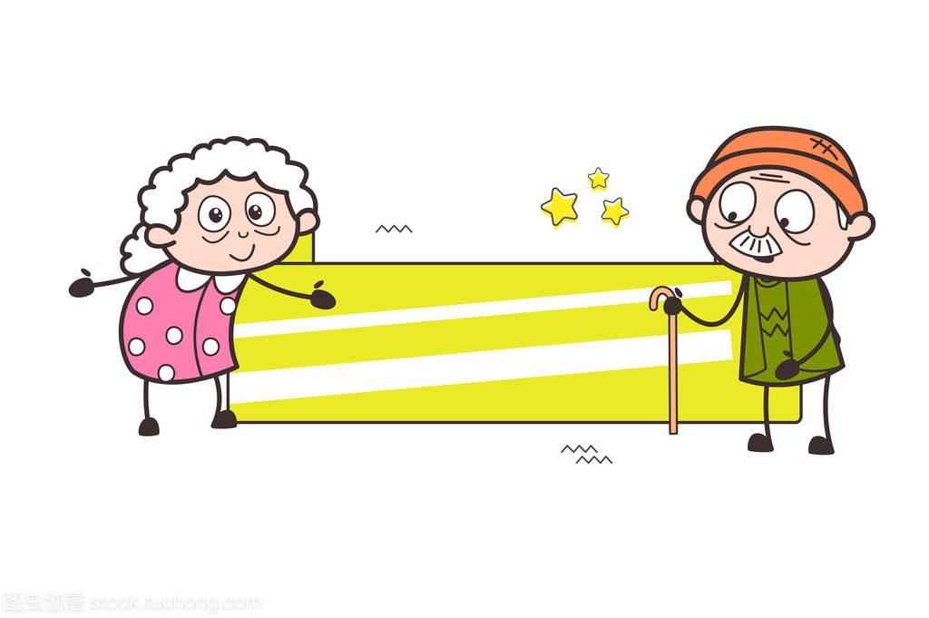 教学卡通和节日带着爷爷奶奶矢量图缚艺横幅